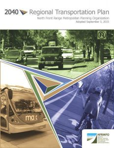 Cover of the 2040 RTP, with pictures of autos, a MAX bus, and a cyclist